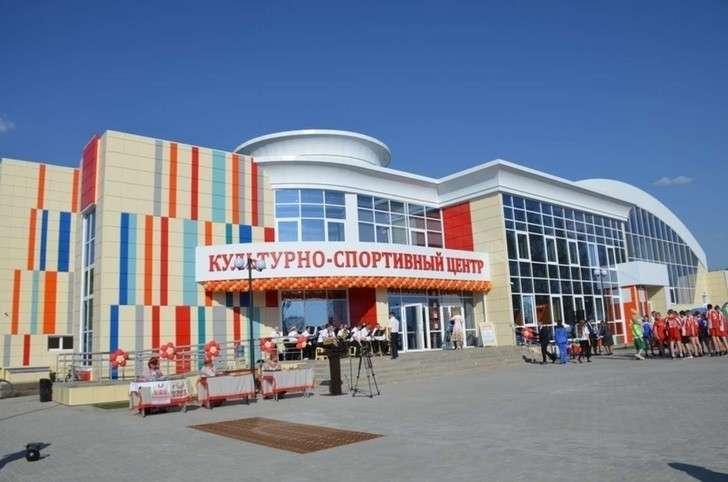 Культурно-спортивный центр открыли в Ракитном Белгородской области