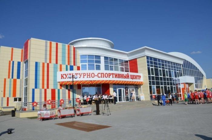 Белгородской область: культурно-спортивный центр открыли вРакитном