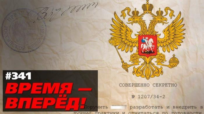 Тайное агентство российской экономики, которое уже 8 лет меняет нашу экономику в лучшую сторону