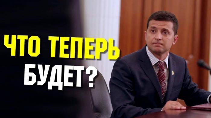 Украина проиграла России спор в ВТО. Что теперь будет?