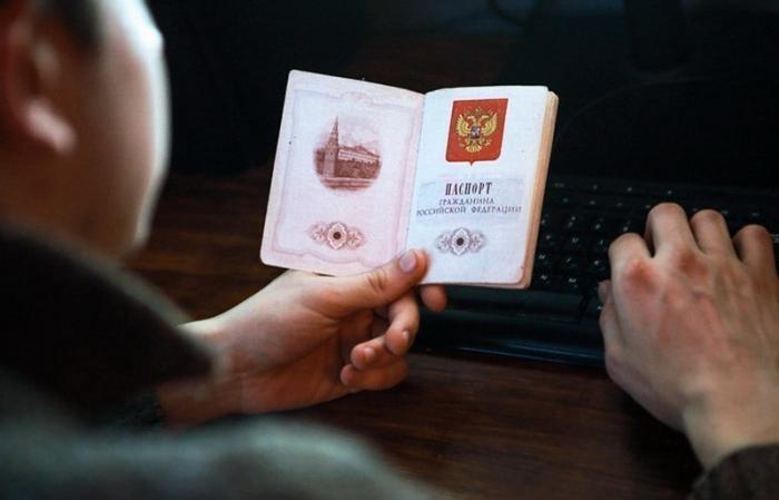 В Новошахтинске в Ростовской области открылся первый центр выдачи российских паспортов жителям ЛНР