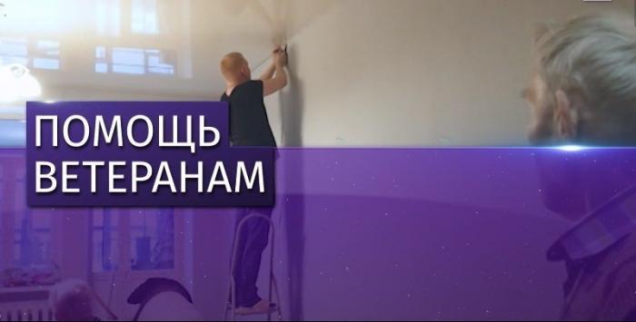 Житель Екатеринбурга за свой счёт делает ремонт в квартирах ветеранов и инвалидов