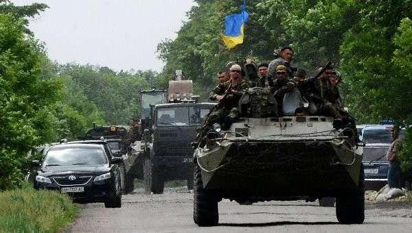 Украинская армия начала наступление на Донецк