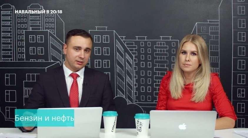 Помощники Навального Жданов и Соболь скрывают свои коррупционные корни