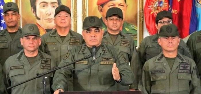 В Венесуэле провалилась попытка первомайского госпереворота