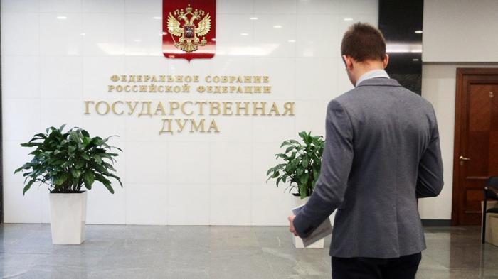 В Госдуму внесли закон о наказании чиновников за оскорбление граждан