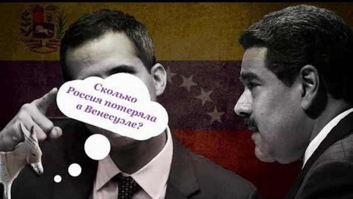 Сколько Россия потеряла в Венесуэле на самом деле? Разоблачение либеральных мифов
