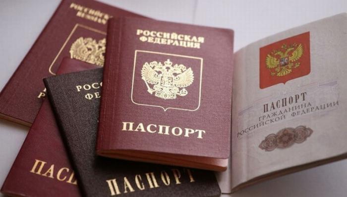 Новый указ Путина упростил получение паспортов РФ гражданам Украины