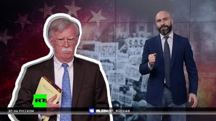 Не мешайте США вмешиваться: как Вашингтон пытается сменить власть в Венесуэле