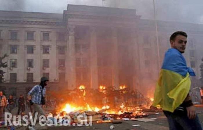 К трагедии в Одессе 2-го мая 2014 года причастна СБУ – UkrLeaks публикует секретные документы
