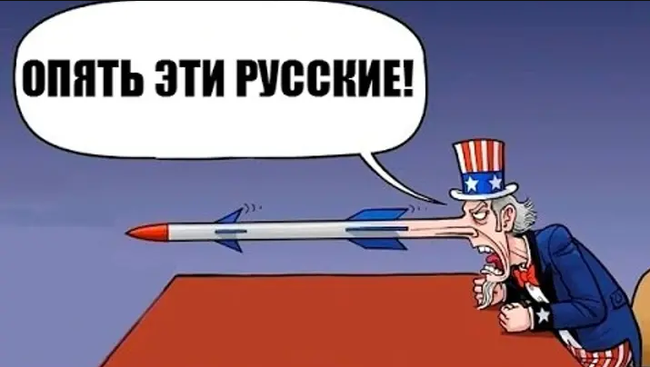Госсекретарь США: