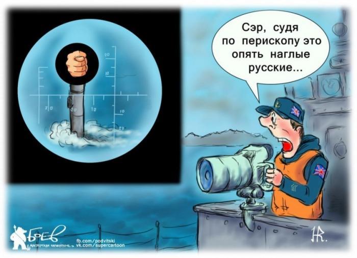 Госсекретарь США Майк Помпео: «Эти русские в Венесуэле всё нам сегодня испортили!!!»