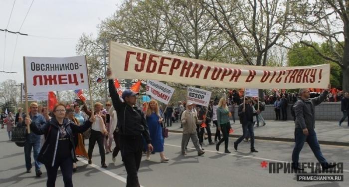 В Севастополе отметили Первомай требованием отставки губернатора Дмитрия Овсянникова