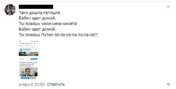 В Минск на смену Бабичу отправилась «тяжёлая артиллерия» российской дипломатии: Мезенцев