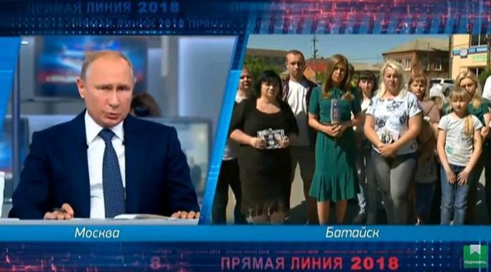 ДНР и ЛНР. Кто ждал указа Путина об упрощении гражданства?