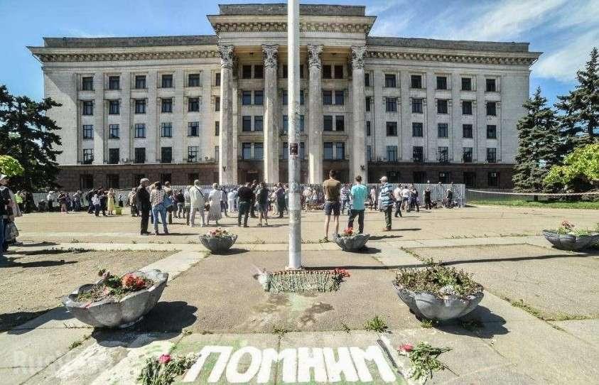 Полиция Одессы закрывает город в годовщину трагедии в Доме профсоюзов