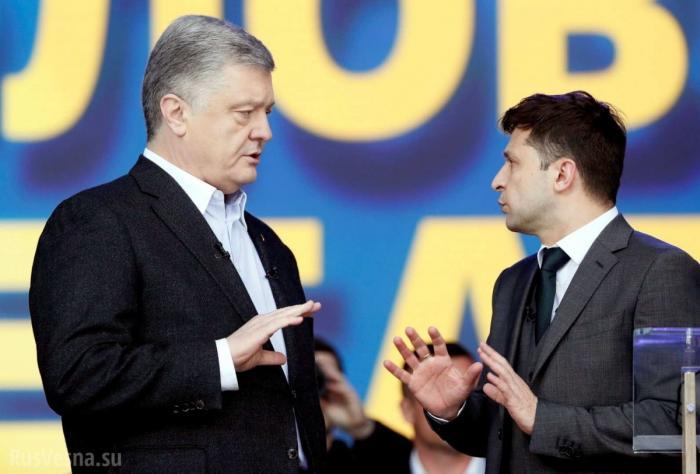 Украина на распутье. Когда посадит вора Порошенко?
