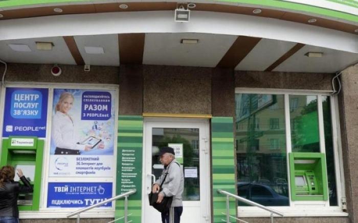 Украина: возвращение еврейского днепропетровского клана