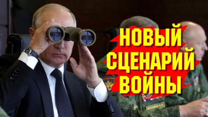 Кошмар для поляков: «Россия откроет военную базу в Польше вместо США»
