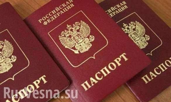 ВАЖНО: в ДНР изменена процедура оформления паспорта РФ (ВИДЕО) | Русская весна