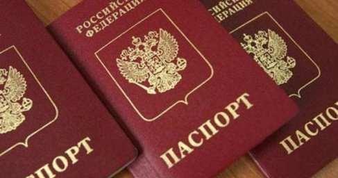 ДНР – измененапроцедура оформления паспорта РФ