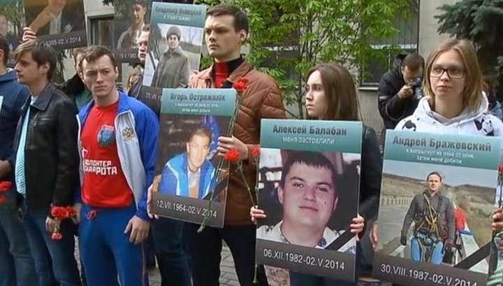 Одесса в 2014-м и в 2019-м. Пять лет со дня трагедии в Доме профсоюзов