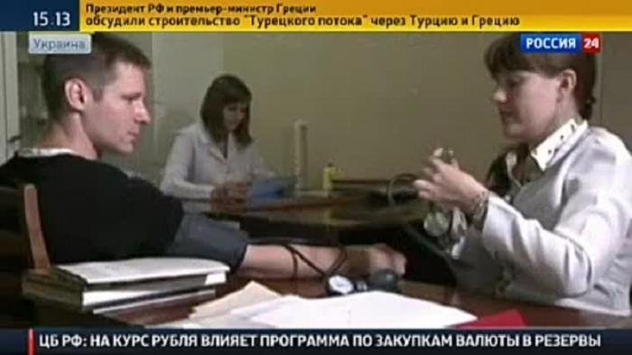 На Украине придумали новый способ, как пополнить армейские ряды