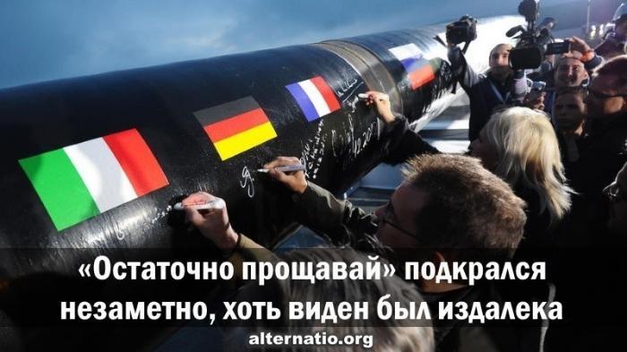 Украина: энергетический конец подкрался незаметно, хоть виден был издалека