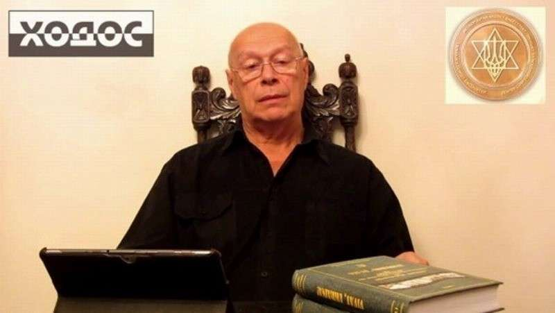 Эдуард ХОДОС – Что такое ХАБАД? Что мы знаем про ХАБАД?