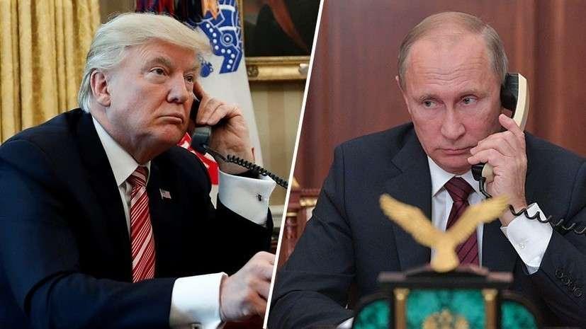 Что обсудили Путин и Трамп в ходе телефонных переговоров?