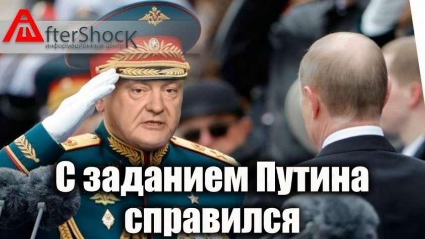 Порошенко самый пророссийский президент Украины, по неволе