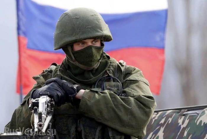 Россия начала операцию попринуждению Киева кмиру