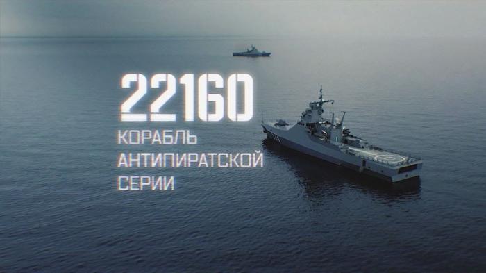 Тест-драйв «Дмитрия Рогачева» – первого российского антипиратского корабля