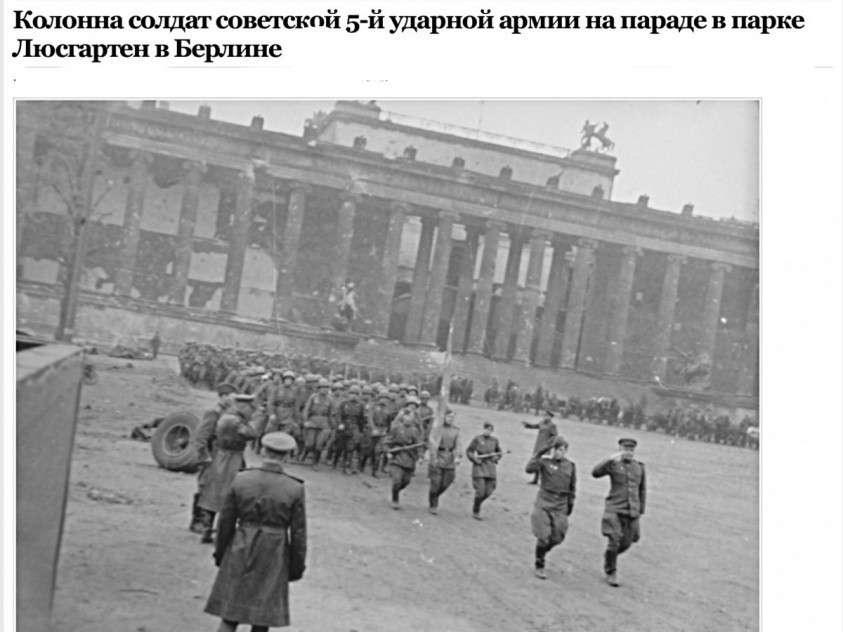 Письма немецких солдат, которые надо регулярно зачитывать в Бундестаге и солдатам блока НАТО