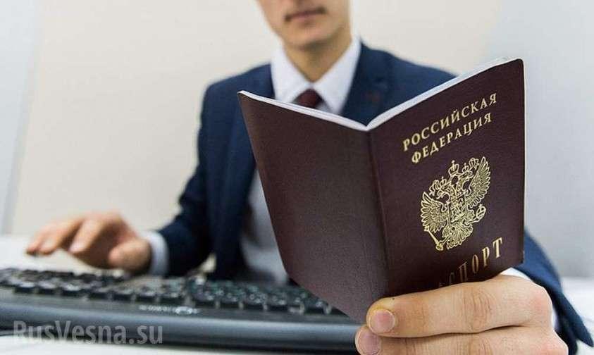 Луганск: открыт пункт приёма документов на гражданство РФ