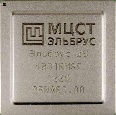 Новый 4-ядерный микропроцессор «Эльбрус-4С»
