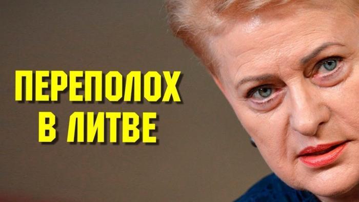 В Литве операция «Независимость» провалилась, вызвав громкий скандал