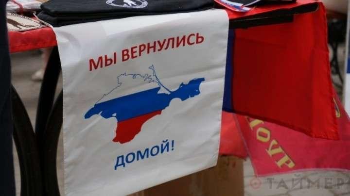 Крым: Россия, ты опять нас удивила!