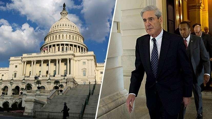 Борьба кланов в США: демократы будут допрашивать Мюллера в конгрессе