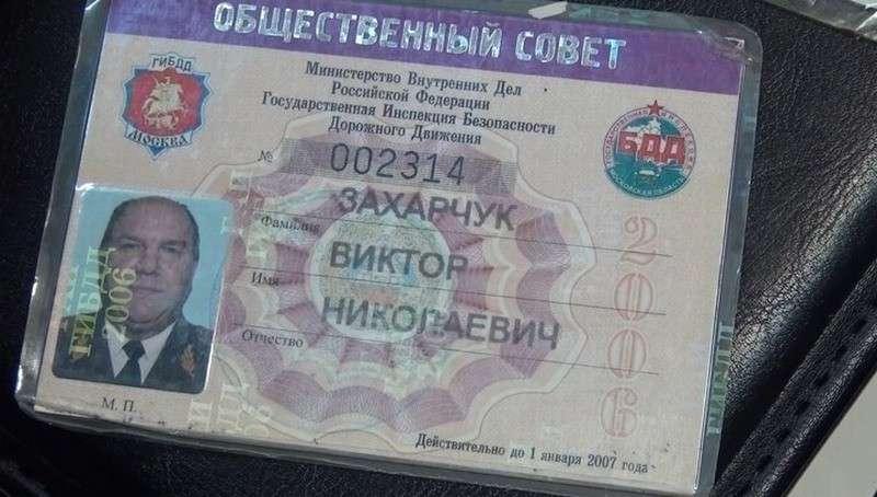 Подмосковный лжегенерал Виктор Захарчук торговал должностями в МВД