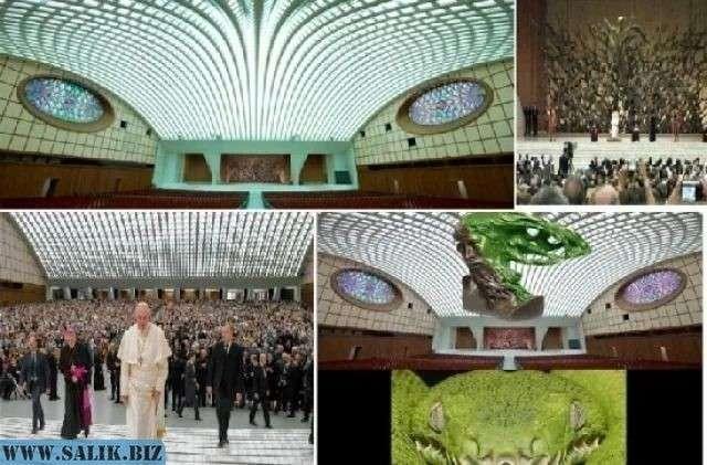 Темные секреты конференц-зала Папы Римского. Служит ли Понтифик рептилоидам?