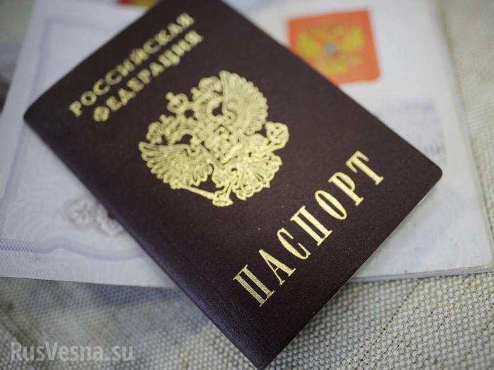 В ДНР заработали 33центра приёма документов дляполучения российских паспортов