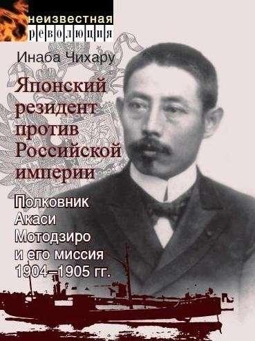 Революция 1905 года: революционерам скомандовали «фу!» и революция закончилась