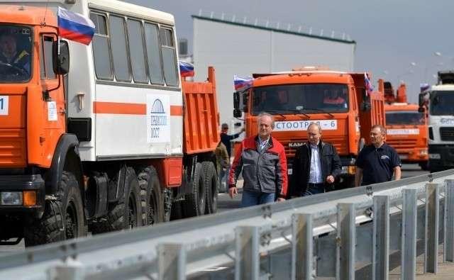 Открытие автодорожной части Крымского моста. 15 мая 2018 года