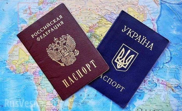 Украина признает выданные жителям Донбасса паспорта РФнезаконными
