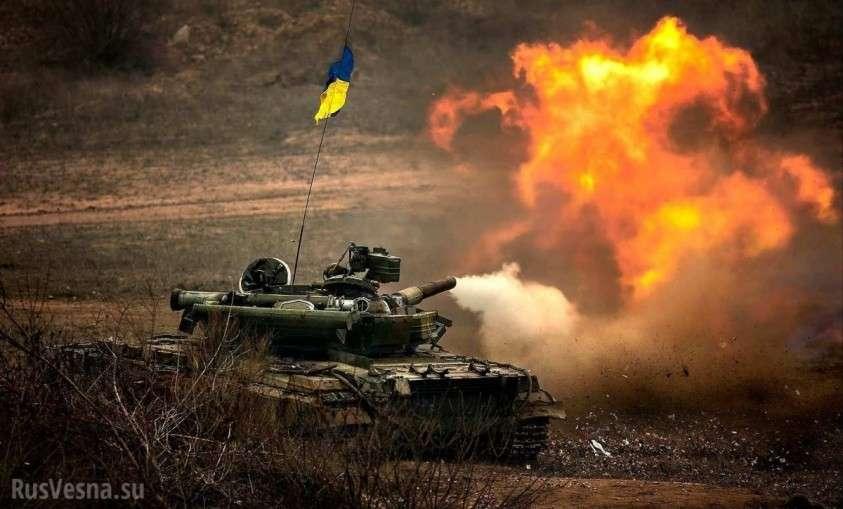 Армия ДНР наказала ВСУ за обстрелы окраин Горловки:  (ВИДЕО)