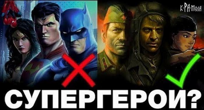 Настоящие супер-герои и их реальные подвиги о которых ты не знал