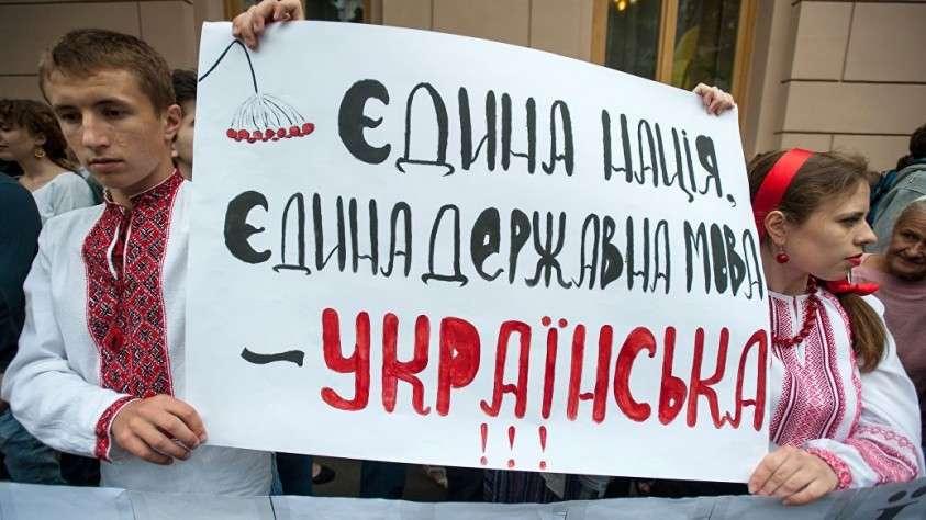 В команде Зеленского назвали закон об украинском языке