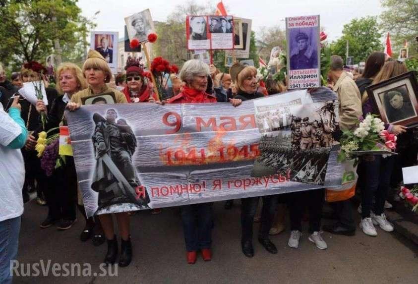 В акциях 9 мая на Украине приняли участие сотни тысяч человек