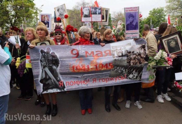 Вакциях 9маянаУкраине приняли участие сотнитысяч человек